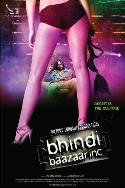 bindi_bazaar_movie_poster