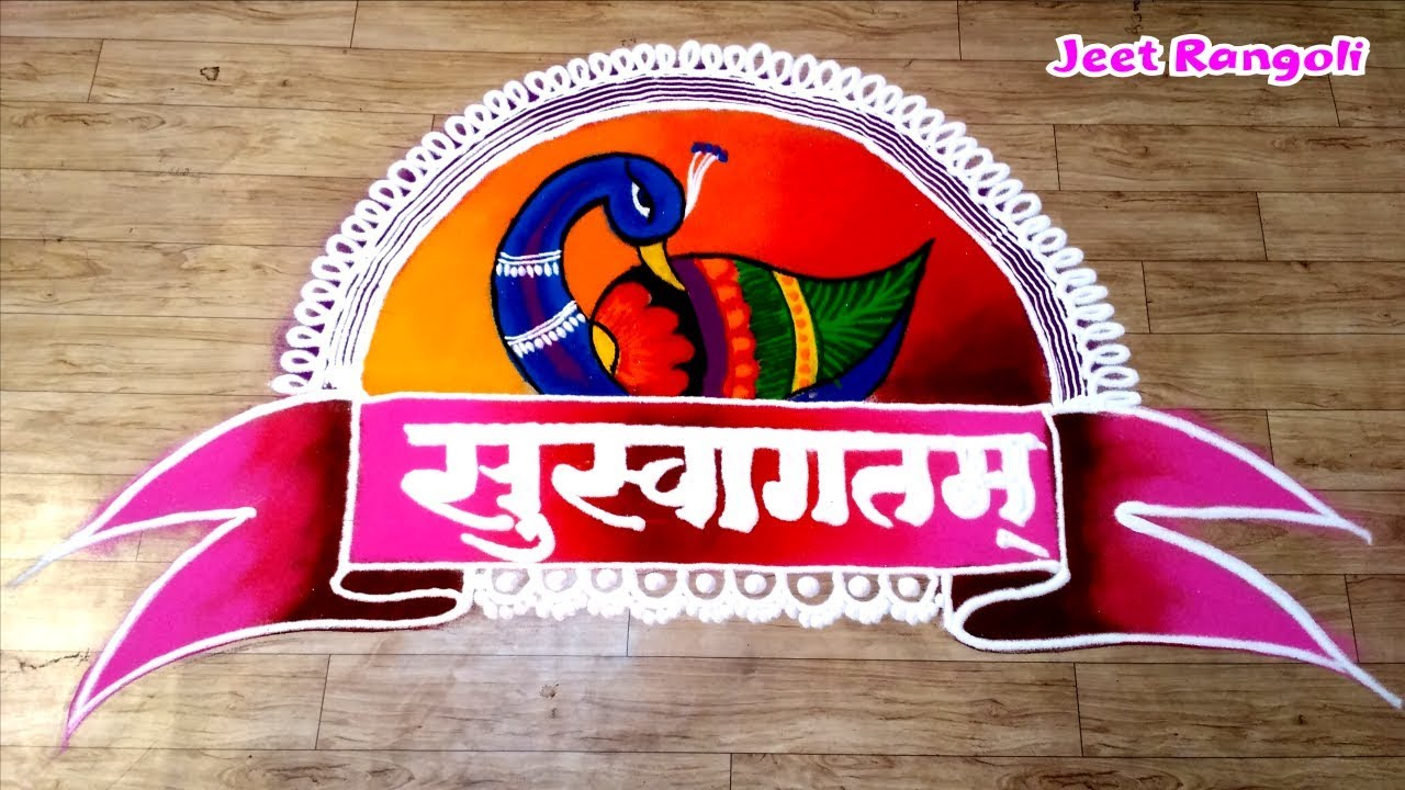 welcome-easy-rangoli-design
