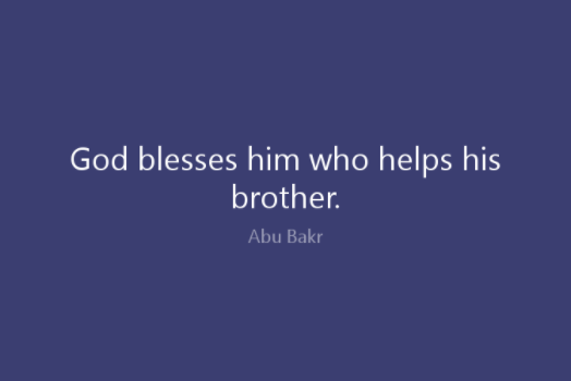 bless-brother-quote