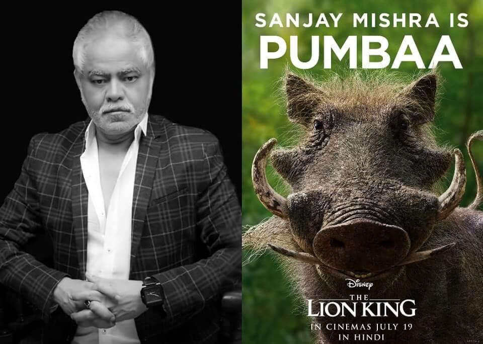 pumbaa-hindi-dubbing-sanjay-mishra