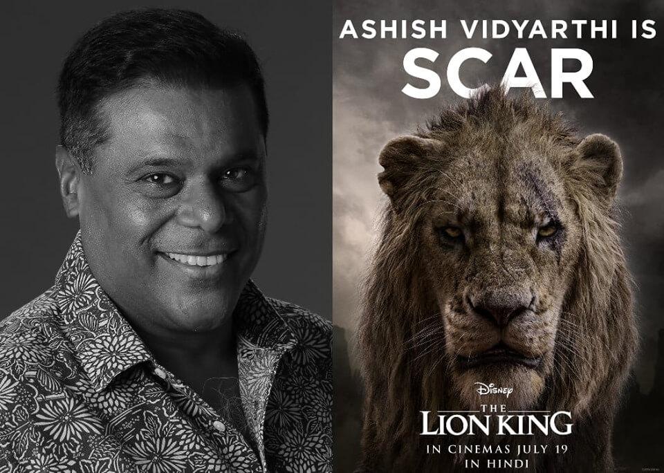 scar-hindi-dubbing-ashish-vidhyarthi