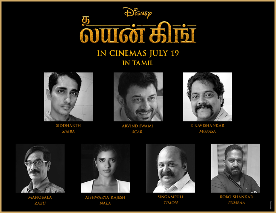 the-lion-king-tamil-dubbing-cast