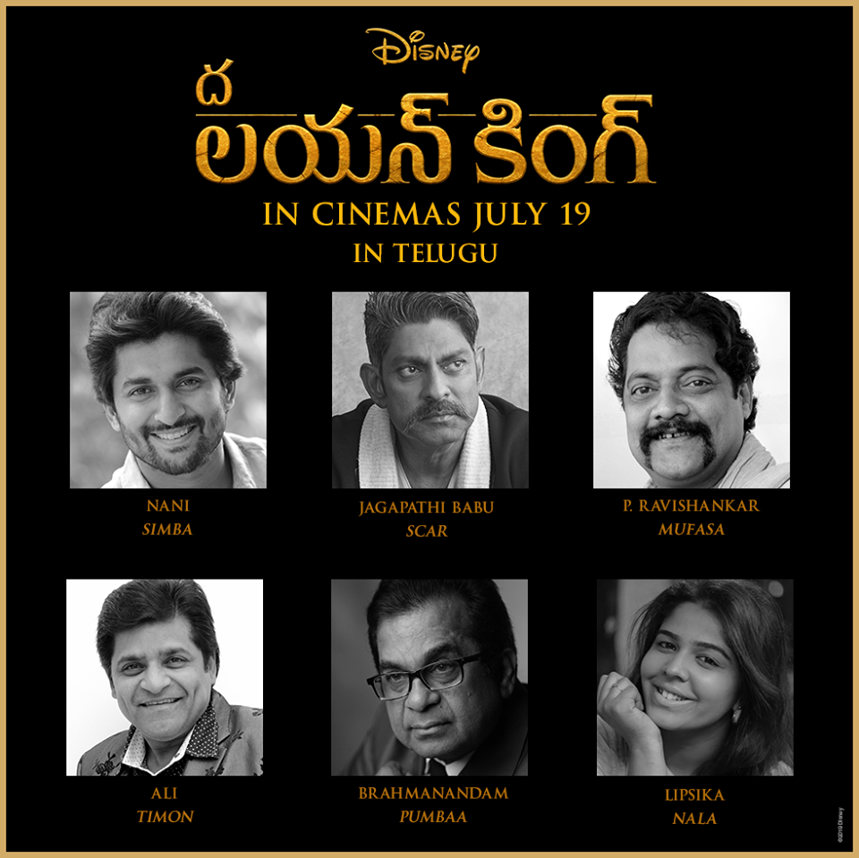 the-lion-king-telugu-dubbing-cast