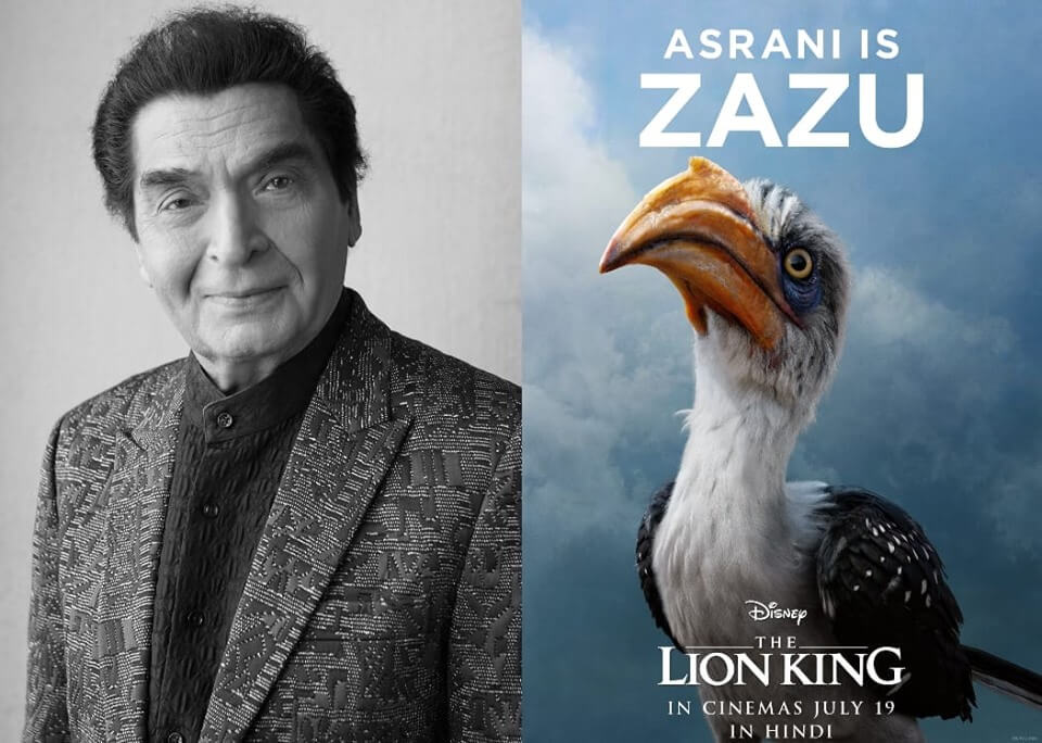 zazu-hindi-dubbing-asrani
