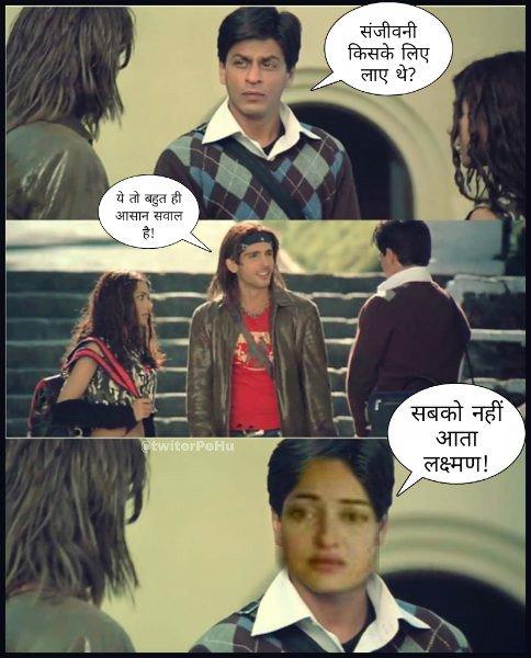 sanjeevni-ramayana-kbc-meme
