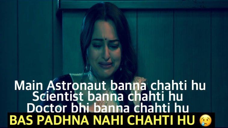 sonakshi-sinha-funny-kbc-meme