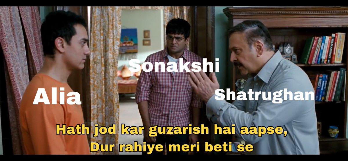 sonakshi-sinha-kbc-meme