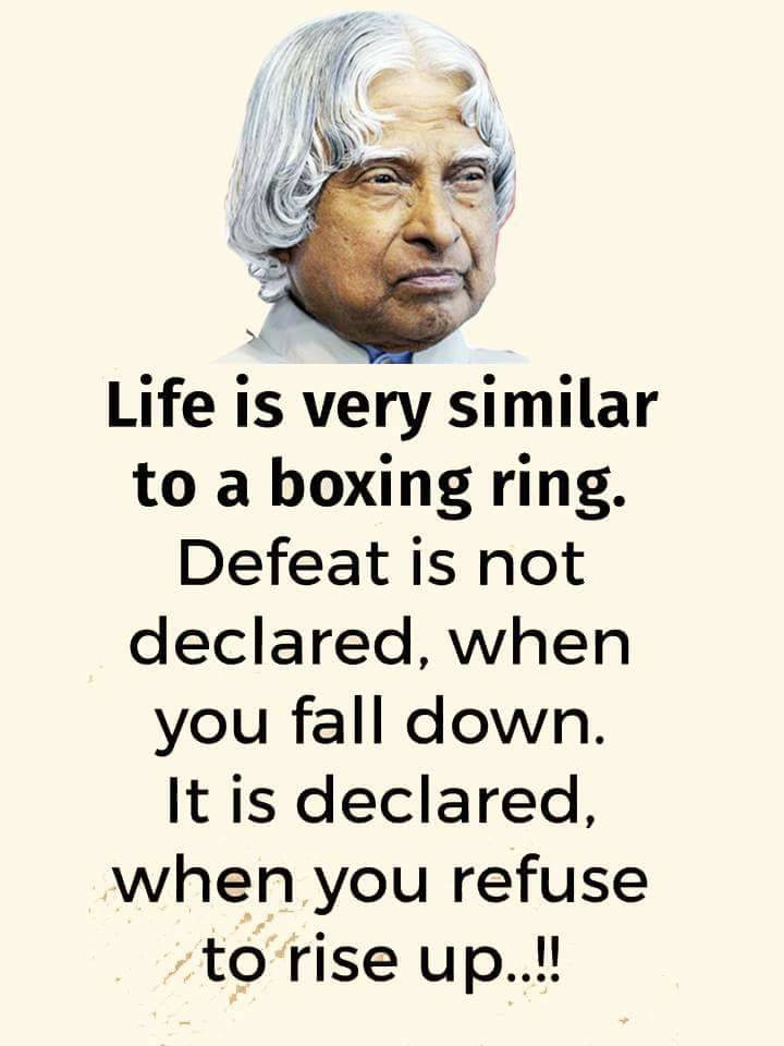 abdul-kalam-quote-on-life