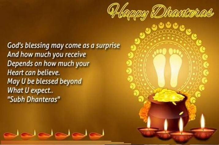 dhanteras-greetings