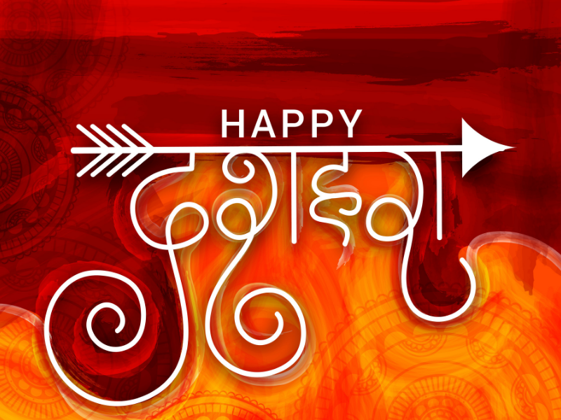 happy-dussehra-photo
