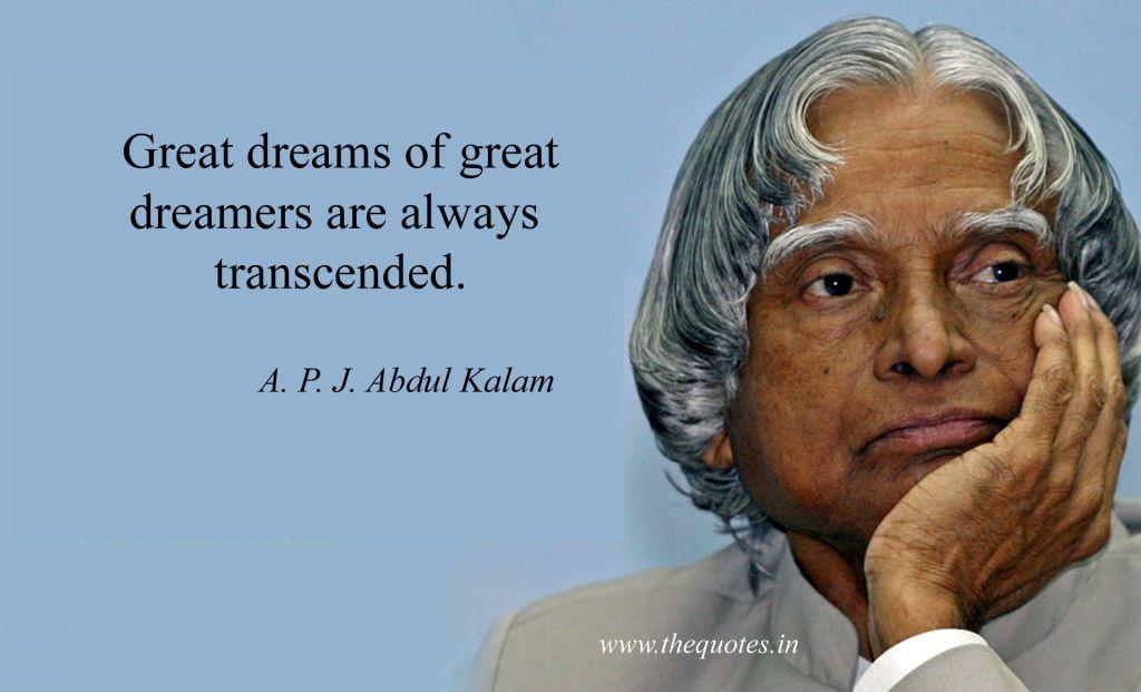 kalam-dream-quotes
