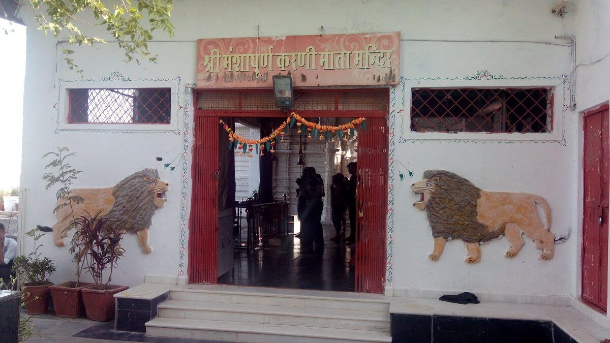 karni-mata-temple-udaipur