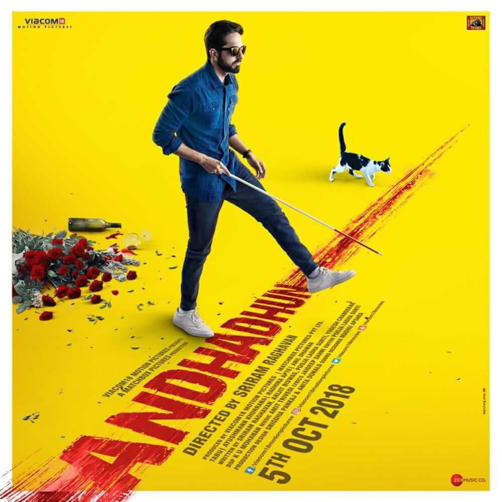 andhadhun-thriller-movie-poster