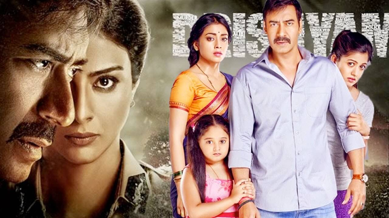 drishyam-movie-poster