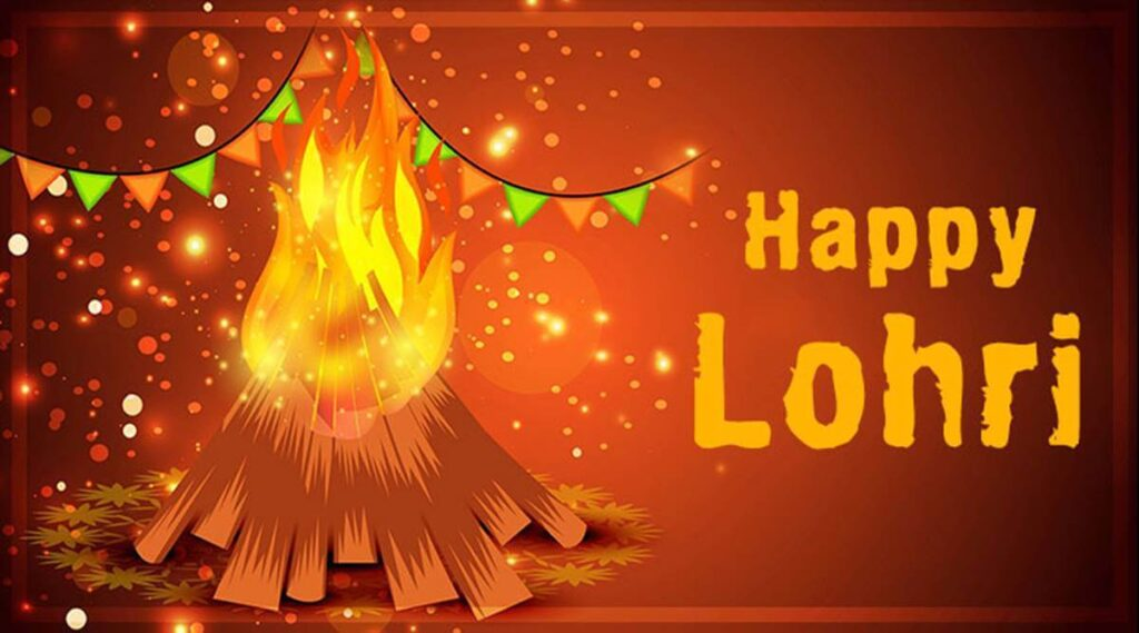 happy lohri 2021 wishes