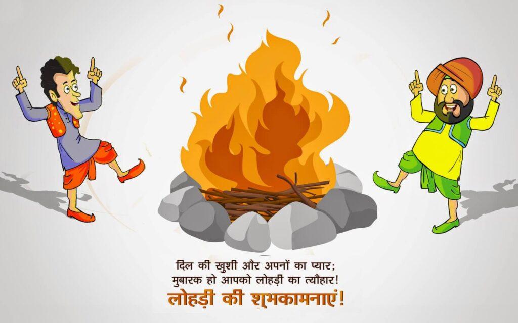 happy lohri 2021 wishes & messages